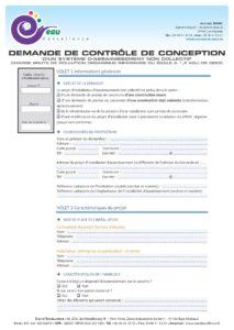 SPANC Demande de contrôle de conception